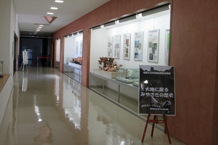 廊下展示リサイズ